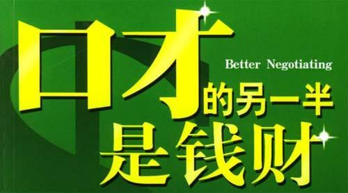 北京通州哪里学高效记忆较好