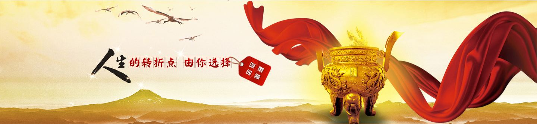 上海心理素质资格培训班