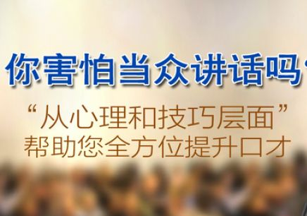 九江高效记忆培训学校哪