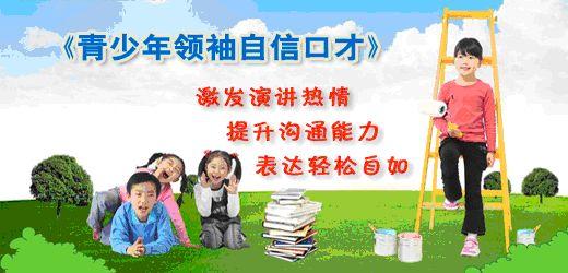 广州番禺区学心理素质到哪