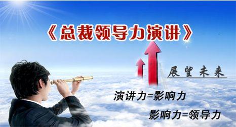郑州中原区哪学演讲好